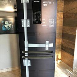 Envelopamento de geladeira com imagem de Container - São Paulo