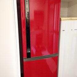 Envelopamento de geladeira com Vermelho Alltak Ultra Blood Red
